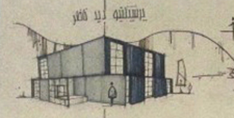 طرح 1 معماری، پروژه خانه معمار 001110
