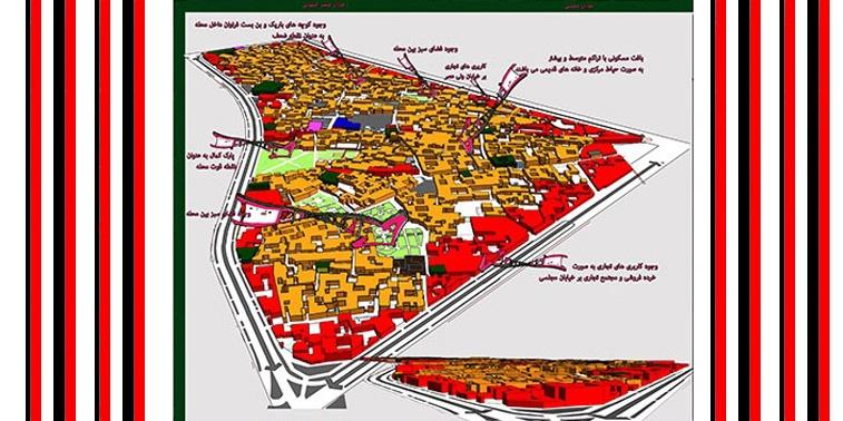 تحلیل فضاهای شهری و مکان یابی منطقه 3