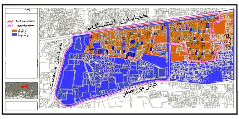 تحلیل فضاهای شهری و مکان یابی منطقه 9 اصفهان