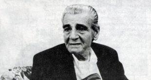 محمد کریم پیرنیا