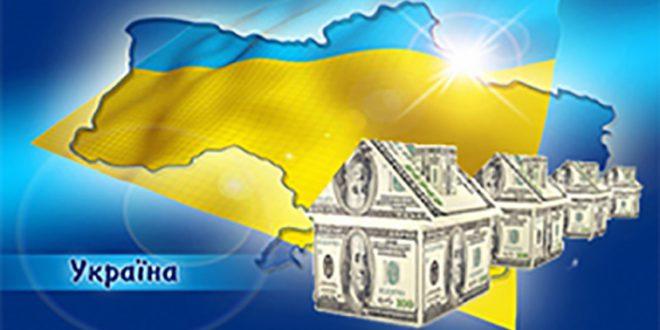 سرمایه گذاری در کشور اوکراین