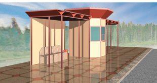 مقدمات طراحی معماری ایستگاه اتوبوس 0121