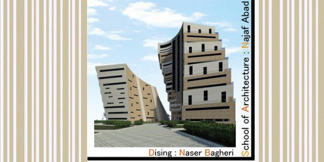 پروژه طرح 5 معماری مجتمع مسکونی 001213