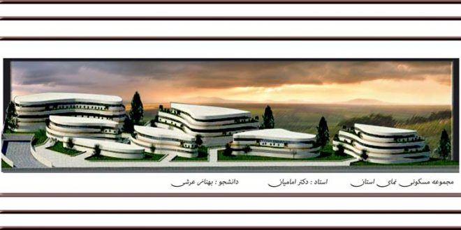 پروژه طرح معماری 5 مجتمع مسکونی 001311