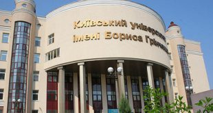 تحصیل اوکراین دانشگاه بوگامولتس