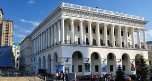 تحصیل اوکراین دانشگاه چايكوفسكي