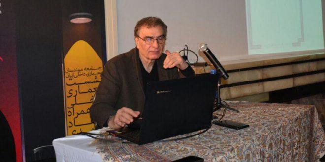 فرهاد احمدی