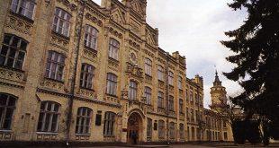تحصیل اوکراین دانشگاه فنی کاپه ایی