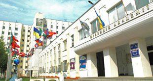 تحصیل در اوکراین دانشگاه ملی مائوپ