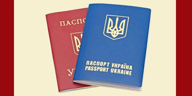 اقامت دائم و مهاجرت کشور اوکراین