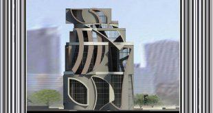 طرح معماری 5 پروژه مجتمع مسکونی 00148