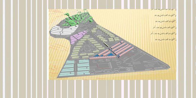 فضاهای شهری مکان یابی منطقه 6 اصفهان