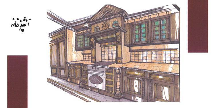 طرح 3 معماری پروژه طراحی داخلی 005615