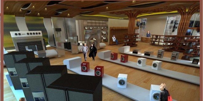 ارشد معماری داخلی فروشگاه لوازم خانگی