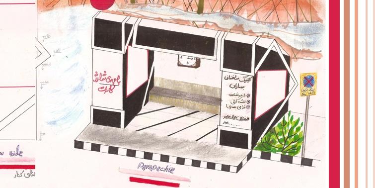 کارگاه مصالح و ساخت ایستگاه اتوبوس 01124