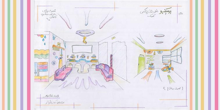 مقدمات طراحی معماری داخلی0136